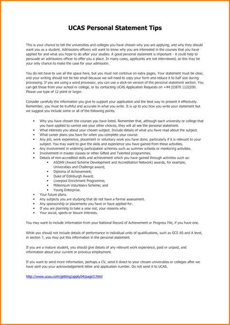8 ucas personal statement exles attorney letterheads