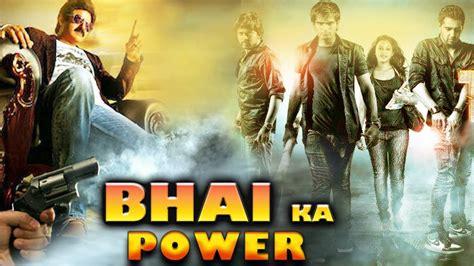 Or 2017 Free 123movies Free Bhai Ka Power 2017 New South Hd