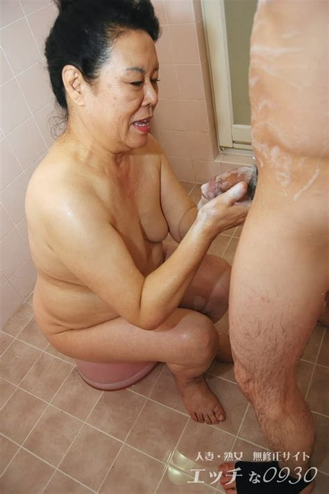 Asia porn Photo Shiho Horny granny On Fire japan