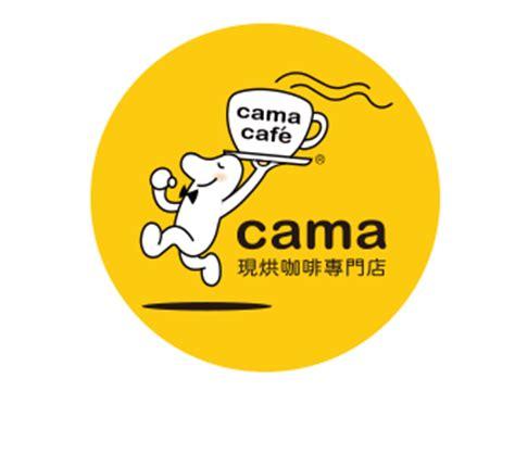 cama coffee 挑戰中美洲咖啡知識家