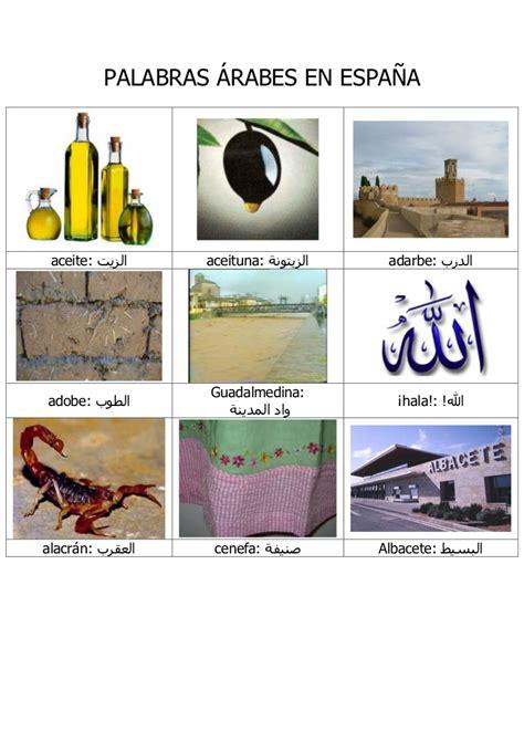 palabra layout en español palabras arabes en espa 209 a