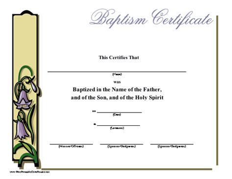 baptismal certificate sle