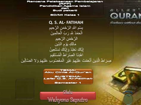 Pendidikan Agama Islam Dan Budi Pekerti K13 Kelas 2 rpp pai dan budi pekerti kelas1 sd sms 1 k13 bag 4
