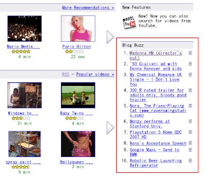 blogger buzz clmemo aka ブログで話題の google video youtube のビデオを表示する blogg