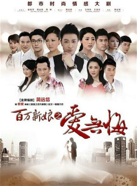 dramacool drama list 10 most popular chinese tv series of 2013