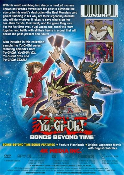 Yu Gi Oh R Yugioh R Volume 1 4 yu gi oh collection volume 1 dvd 2008 dvd empire