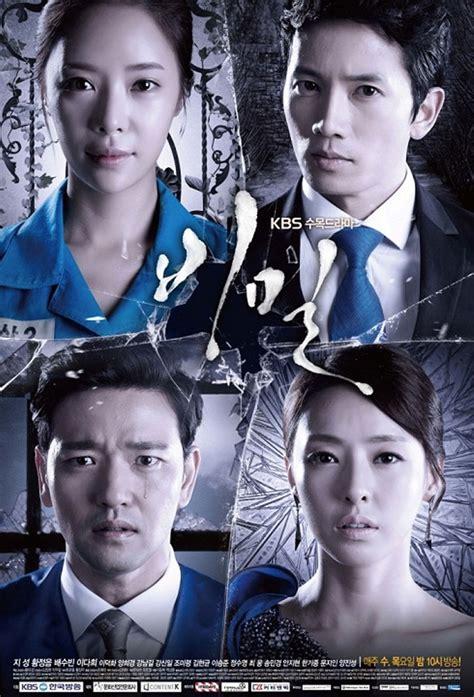 film korea secret love secret 2013 mydramalist