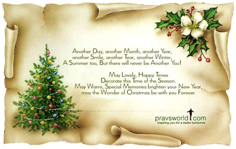 christian merry christmas happy new year quotes and