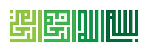 membuat tulisan art online cara membuat kaligrafi beserta macam macam khat