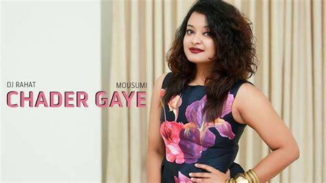ami tomaderi lok album click on the songs ami jare basi valo bd name t