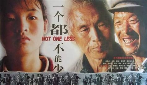 chinese film not one less 中国电影之夜 一个都不能少 china cultural center in brussels