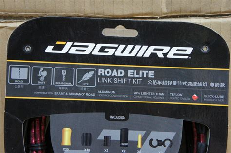 Ks Small Loden Size 277 X 21 X 12 Cm Diskon jagwire road elite link brake kit h end 1 27 2020 11 10 pm