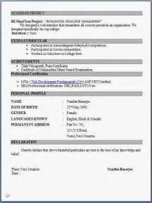 cv format for b tech freshers pdf converter mca fresher resume cover letter