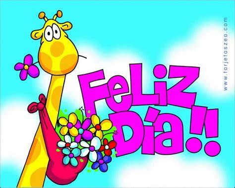 imagenes gratis feliz dia de la amistad imagenes con frases cortas de feliz d 237 a del amigo con
