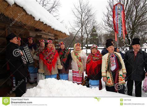 images of ukrainian christmas ukrainian christmas editorial stock image image 12671549