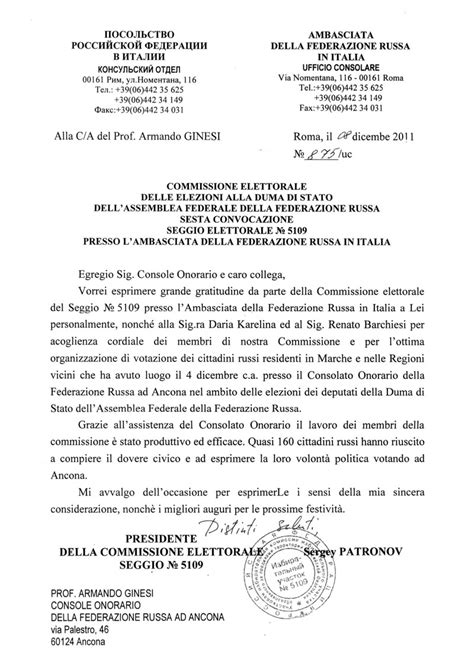 consolato russo roma rinnovo passaporto ringraziamenti al consolato russo di ancona per l esito