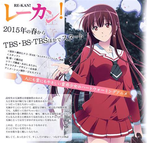 daftar anime jepang terbaru anime baru 2015 musim semi daftar awal berita anime
