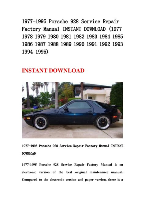 1977 1995 porsche 928 service repair factory manual instant download