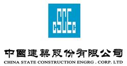 Mba Construction Ltd by 中國建築股份有限公司 Mba智库百科