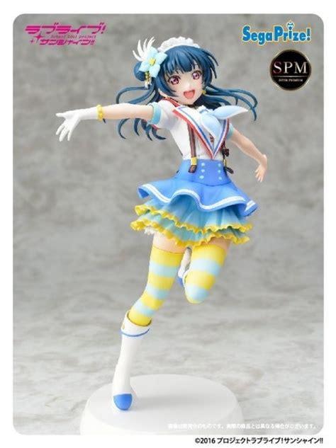 Chobirume Yoshiko figurine live tsushima yoshiko aozora