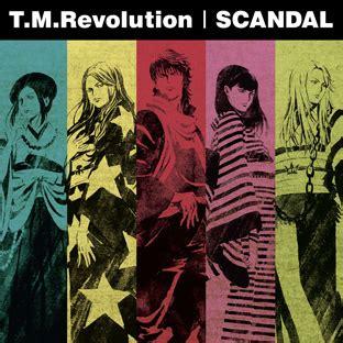 Count Zero t m revolution 2月12日 水 リリース スプリットシングル count zero