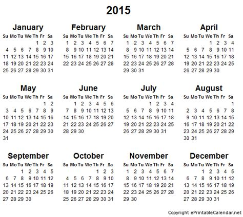 2015 printable yearly calendar 2017 printable calendar