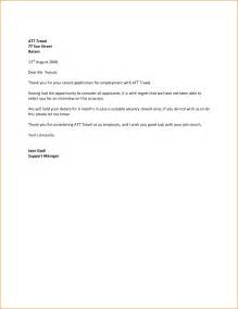 Certification Letter For Promotion best photos examples of request letter for certificate of employment