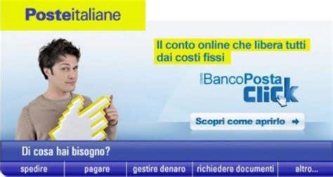 banco posta conto click come funziona il bancoposta click portalinus