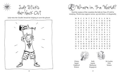 free coloring pages of judy moody book 1