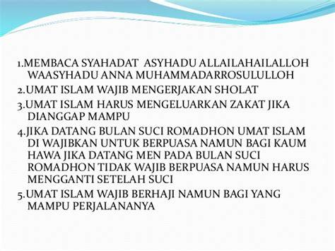 rukun islam rukun islam