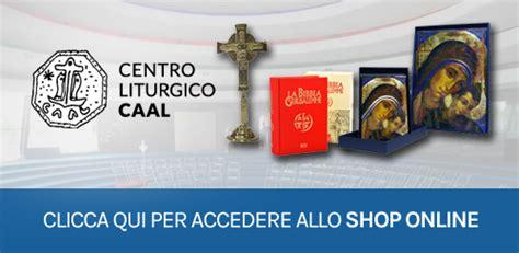 arredi liturgici cammino neocatecumenale centro liturgico caal articoli e arredi cammino