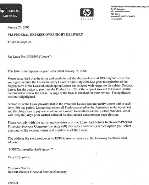 Offer Letter Hp Hp Hp Hewlett Packard Financial Services Corporate Spies Spying Review Of Hardware And