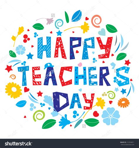 teachers day 2018 teacher s day coupons and offers great discounts