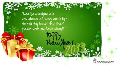 way2mp3s new year 2013 greetings