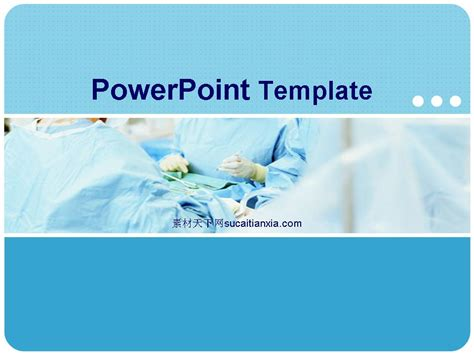hospital presentation templates hospital introduction ppt template