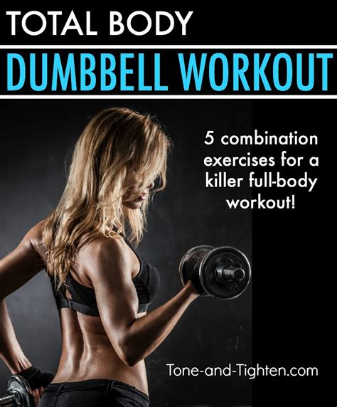 best dumbbell combination exercises tone and tighten