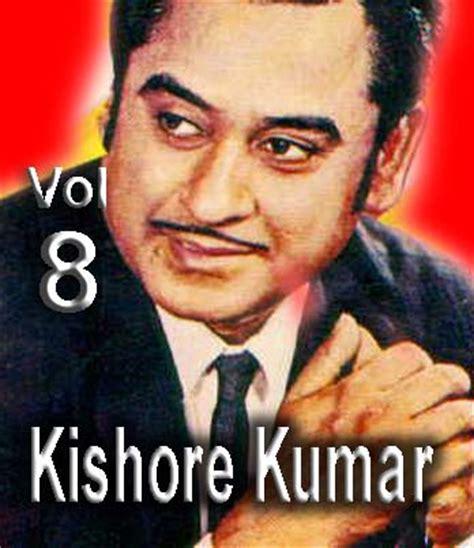download mp3 album of kishore kumar free kishore kumar songs download mp3 image search results