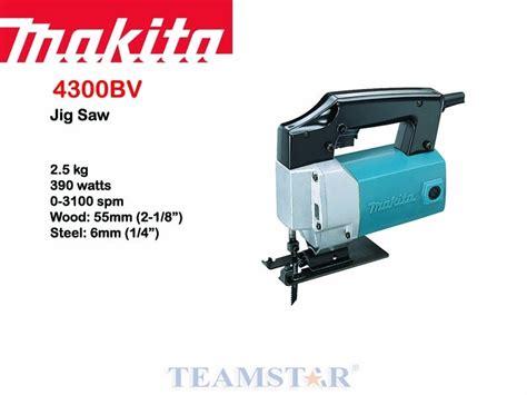 Jig Saw Makita Mod 4300bv sawing furniture hardware furniture accessories
