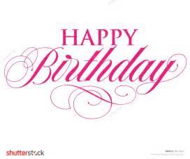 Elegant happy birthday clipart clipartsgram com