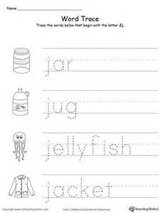 Words starting with letter j myteachingstation com