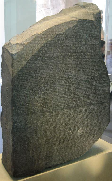 rosetta stone london file 2007 08 27 rosetta stone london 0309 jpg wikimedia