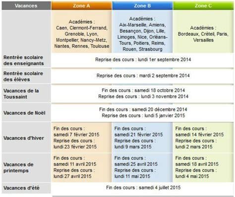 Education Nationale Calendrier Vacances Dates Vacances Scolaires F 233 Vrier Le Dernier Voyage