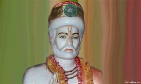 biography of utkalmani gopabandhu das in hindi a brief biography of kabir the mystic poet saint of india