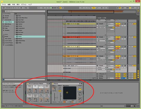 Ableton Live 9 Lite by Ableton Live 9 Liteってどうなの Box