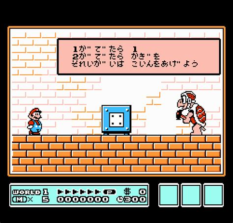 cutting room games a link to the past unused content in video games