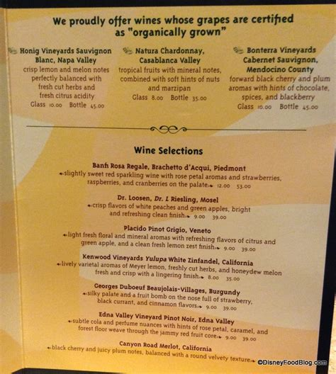 Garden Grille Menu by Review Dinner At Garden Grill Restaurant In Disney World S Epcot The Disney Food
