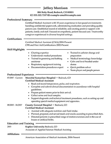 best medical assistant resume exle livecareer