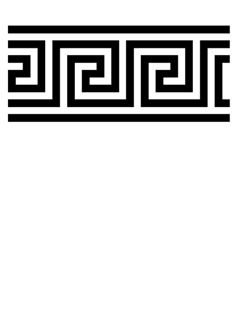 photoshop key pattern free greek key photoshop clipart best
