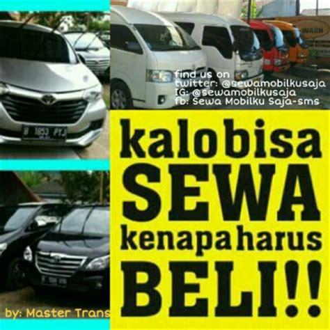 Accu Mobil Di Bandung sewa mobil di bandung nyewain