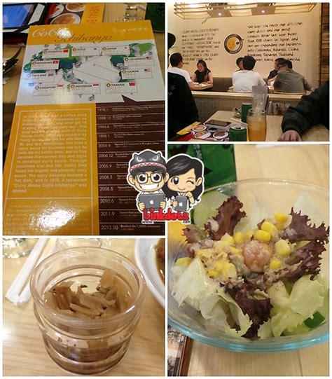 coco jakarta curry rice japan cerita binkdotz
